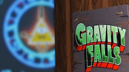 Приключение в Гравити Фолз
