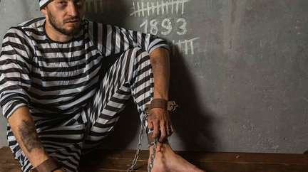 """Тюрьма """"Форт"""""""